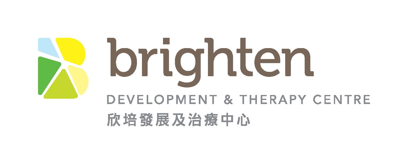 Brighten Development & Therapy Centre 欣培發展及治療中心 Logo